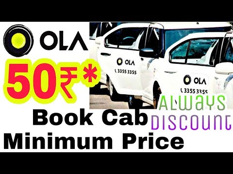 How To Book OLA CAB JUST 50₹ In Hindi