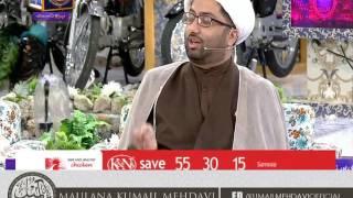 Best Hadees of Imam Zain ul Abideen a.s - Maulana Kumail Mehdavi - ARY Digital.
