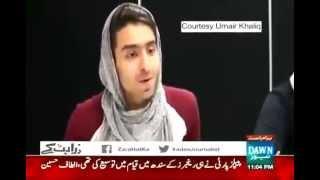 Umair Khaliq Live on Zara Hat ke Dawn News