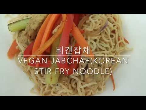Vegan jabchae (Korean stir fry noodle)/비건잡채