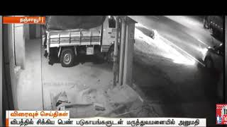 Download real accidents caught on camera 2018 in india Video