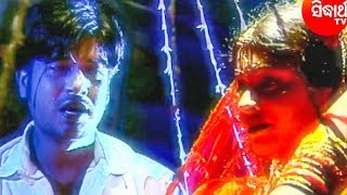 Atma Mora Rahigala |  Odia Sad Song | Video Song | Suresh Wadekar | Sidharth TV