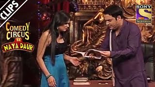 Kapil Narrates A Story To Actress Shweta   Comedy Circus Ka Naya Daur