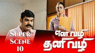 En Vazhi Thani Vazhi - Tamil Movie | Scene 10 | RK | Poonam Kaur