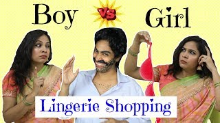 Buying Lingerie - Boy vs Girl ... | #ShrutiArjunAnand