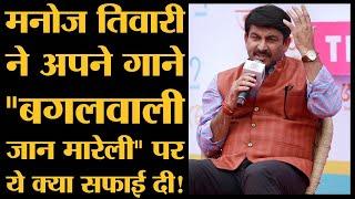जब The Lallantop Adda पर आये Bhojpuri Singer और BJP नेता Manoj Tiwari तो हल्ला उड़ गया