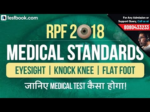 RPF 2018 Medical Standards | Know All About RPF Knock Knee, Flat Foot, Eyesight by Testbook.com