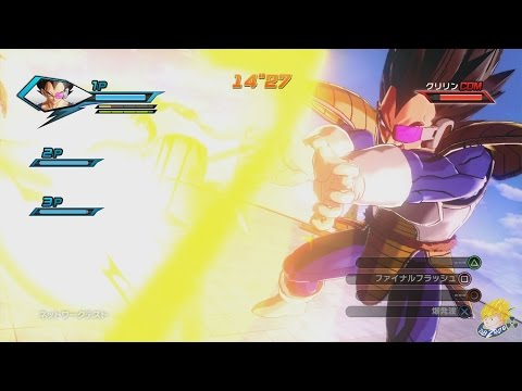 Dragon Ball Xenoverse: 3 player Co-Op Parallel Quest [JPN Online Beta]【FULL HD】
