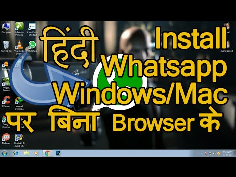How to Install WhatsApp On PC | Official PC version (HINDI) 2016