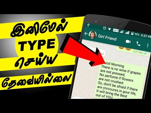 Image to Text Converter Secret App on Play Store For Android | Online Tamil