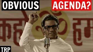 Honest & Unbiased Movie Review Of Thackeray | Nawazuddin Siddiqui