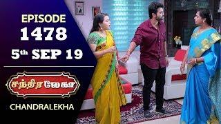 CHANDRALEKHA Serial   Episode 1478   5th Sep 2019   Shwetha   Dhanush   Nagasri   Arun   Shyam