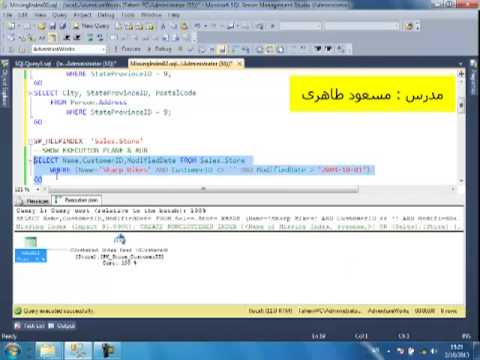 Missing Index in SQL Server 2012 - Part02