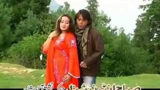 Pashto nadia gul xxx video