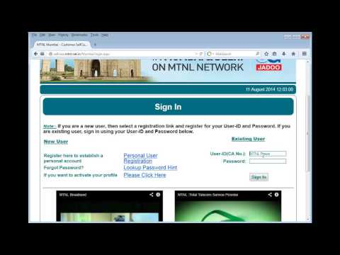 MTNL BROADBAND  How To Book DATA TOP UP Online