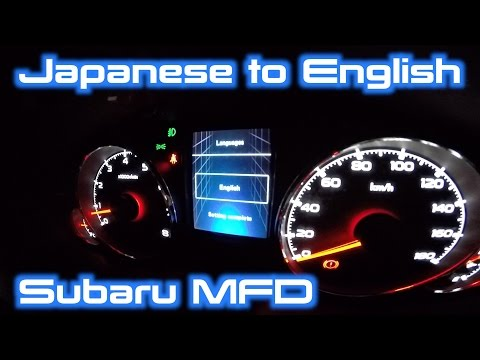 Subaru MFD Language Change Japanese to English