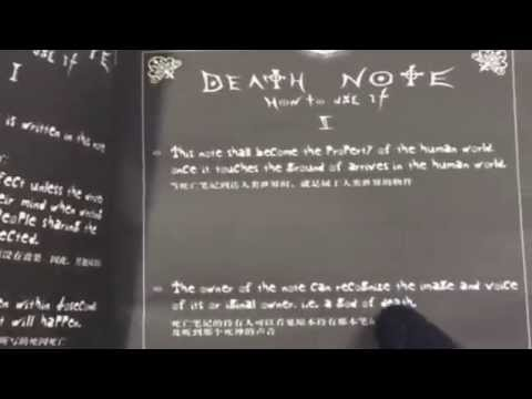 Death Note Notebook Review, Unboxing, Demo