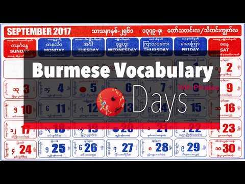 Burmese Vocabulary and Phrases: Days