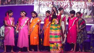 Santali new video Song 2017 Stage Programme
