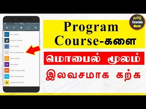 Learn Program Courses From Android App Tamil Tutorials World_HD