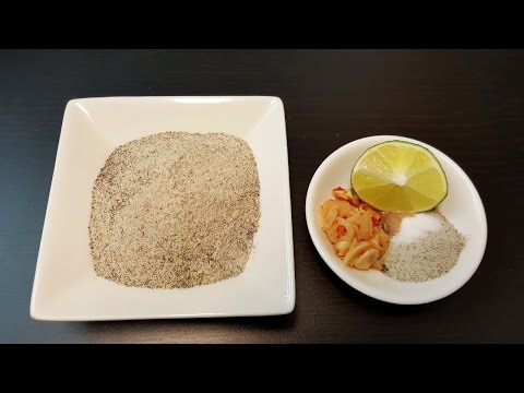 Roasted Salt And Pepper ( អំបិលនិងម្រេចលីង ) khmer, khmer food, cambodia, cambodian, cambodian food
