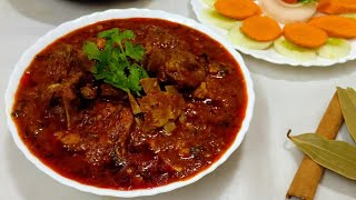 Restaurant Style Special Mutton Curry Recipe   मटन कोरमा रेसिपी   How To Make Mutton Curry At Home