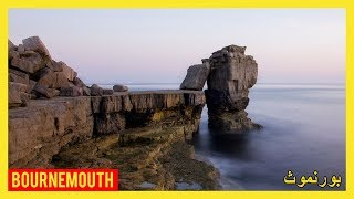 Download Bournemouth تقرير مدينة بورنموث البريطانية Video