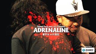 R-指定 vs 晋平太 #3【ADRENALINE 2019 FINAL】呂布カルマが解説!