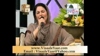Umm e Habiba With Tasleem Sabri 11th Ramadan In Qtv,By Visaal