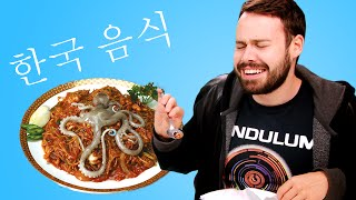 Download Irish People Taste Test Korean Food Video