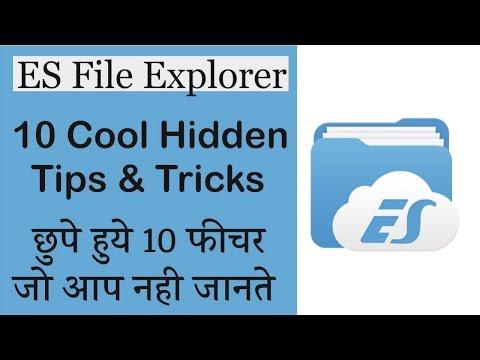 10 Cool Hidden Features of ES File Explorer 🤐 Must Watch