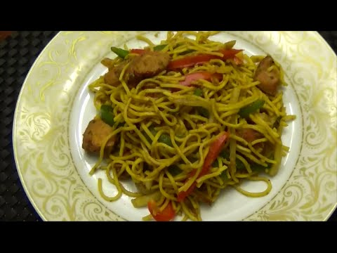 Stewed Chicken with Lo Mein - Guyanese Rice- Episode 155