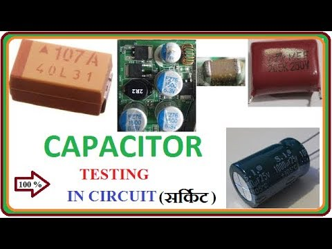 Capacitor Testing in circuit !! How To Check Faulty Capacitor