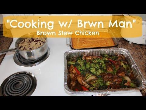 Baked Brown Stew Chicken (