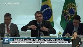 Vídeo de reunião ministerial é divulgado pelo ministro Celso de Mello