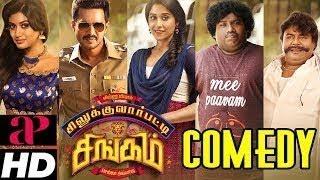 Download Silukkuvarupatti Singam Comedy | Vishnuu Vishal | VICTORY TRENDING Video