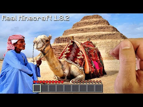 Real Life Minecraft - RIDING A CAMEL
