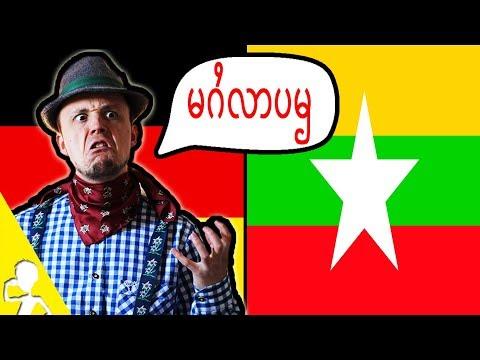 A German Attempting To Speak BURMESE 🇲🇲 Get Germanized