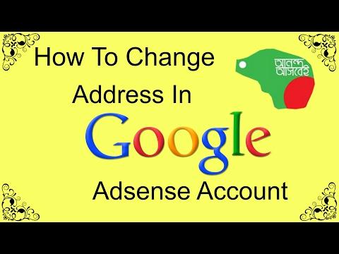 How To Change Address In Google Adsense Account | Bangla