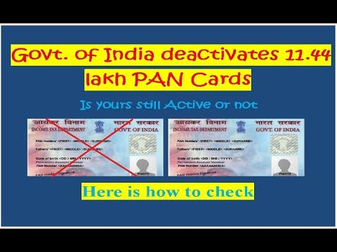 How to check your pan card is active or deactivate