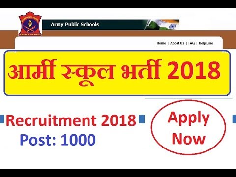 Army Public School Recruitment 2018 Notification || Apply Online for 1000 Posts