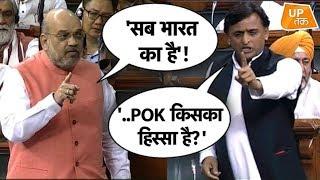 लोकसभा में हुई Akhilesh Yadav और Amit Shah की तीखी बहस!