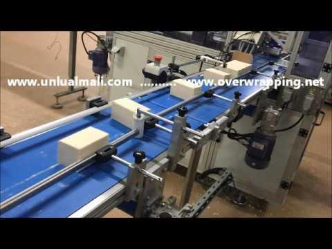 Fresh Yeast Blocks Over-wrapping Machinery - Maya Selefonlama -  ماكينة تغليف الخميره