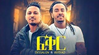 Ethiopian music HD Mp4 Download Videos - MobVidz