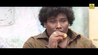Download வயிறு வலிக்க சிரிக்க இந்த காமெடி-யை பாருங்கள் # Yogi Babu Latest Comedy # Imman Annachi Comedys Video