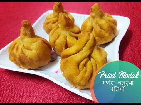 Fried Modak | तळलेले मोदक | Ganesh Chaturthi SPECIAL RECIPE |Talniche modak Recipe