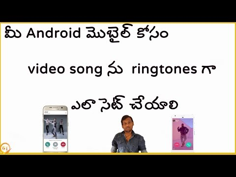 how to set video ringtones for Android mobile in telugu in 2018 by GANESH