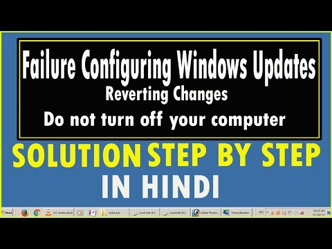 how to solve failure configuration windows updates