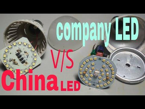 LED bulbs कौन सा खरीदें China का या branded, compare LED bulbs china v/s branded