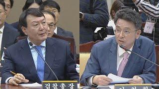 [현장연결] 이철희 '검사 블랙리스트' 의혹 집중 추구 / 연합뉴스TV (YonhapnewsTV)